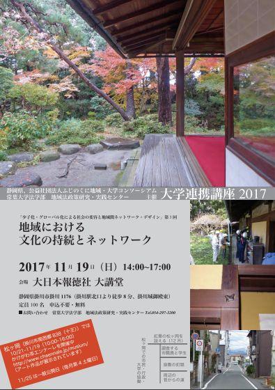 2017111901