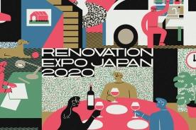RENOVATION EXPO JAPAN 2020にて弊社施設オンライン中継のお知らせ