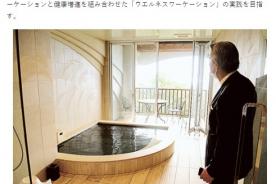 9/14静岡新聞朝刊に掲載されました。